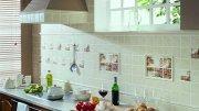 Кафельная Плитка для Кухни Каталог Фото