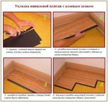 Укладання вінілової плитки для підлоги: матеріал з клейовим замком